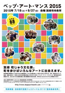 スクリーンショット 2015-07-17 13.44.11